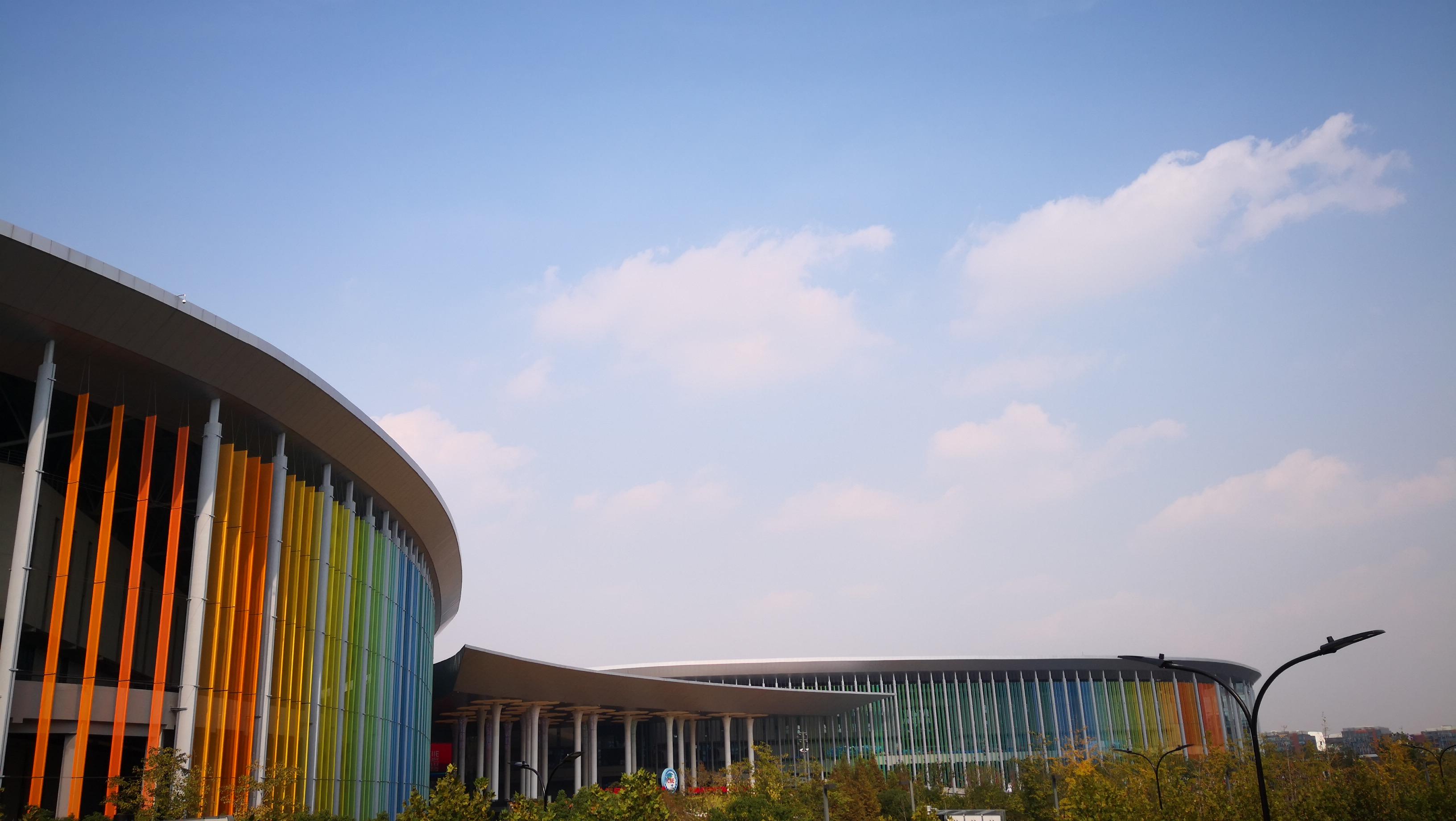 Hongqiao International Economic and Trade Forum Dibuka November Ini