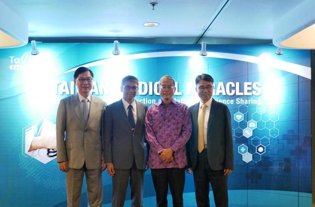 Indonesia Dan Taiwan Perkuat Kerjasama Bilateral Lewat Kesehatan