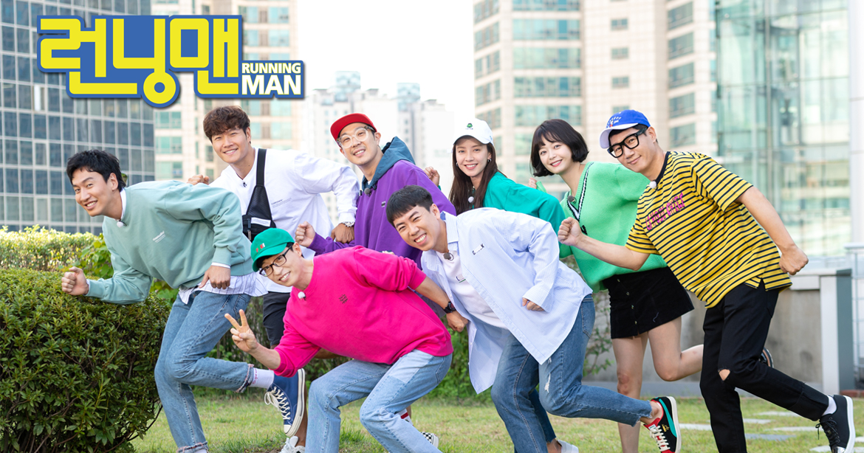Running Man Rayakan Anniversary Ke-10 Bareng Fans