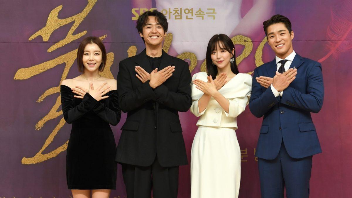 Remake Drama Opera Sabun Phoenix Siap Tayang Senin Hingga Jum'at